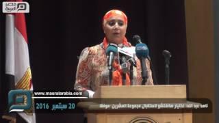 مصر العربية | ناهد عبد الله: اختيار هانغتشو لاستقبال مجموعة العشرين  موفقا.