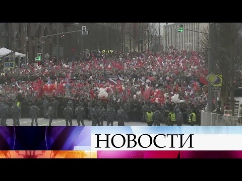 Вцентре Москвы собираются участники акции «Бессмертный полк».