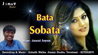 Bata sobata - New Gondi song - 2019   Anand soyam   Jimmy Studio