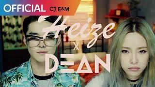 Heize And July Feat Dean Dj Friz Mv My Reaction