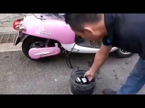 有量科技防爆鋰電池STOBA - YouTube