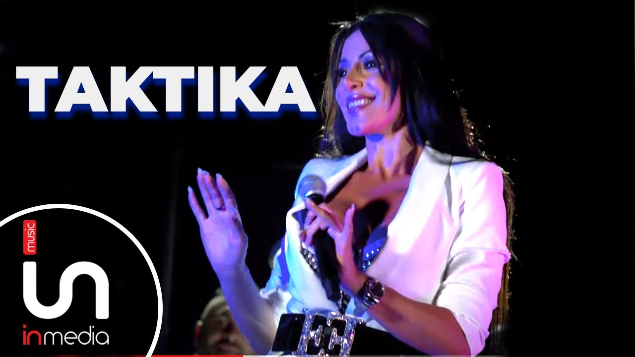 Suzana Gavazova & Gazoza Bend - Taktika (Official Video) 2019