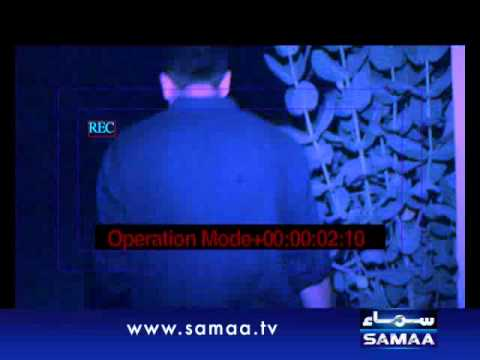 Khufia Operation September 15, 2012 SAMAA TV 1/2