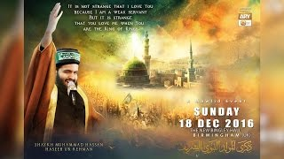 [Highlights] The GRAND MAWLID (UK) - 18th Dec 2016 - Shaykh Hassan Haseeb