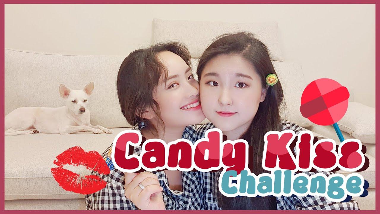 Download (SUB)만지면서 하는 사탕 키스 챌린지 Candy Kiss Challenge lesbiancouple l 레즈커플