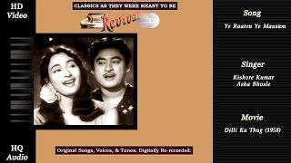 Ye Raaten Ye Mausam   Classics Revival   Dilli Ka Thug 1958   Kishore   Asha   HD