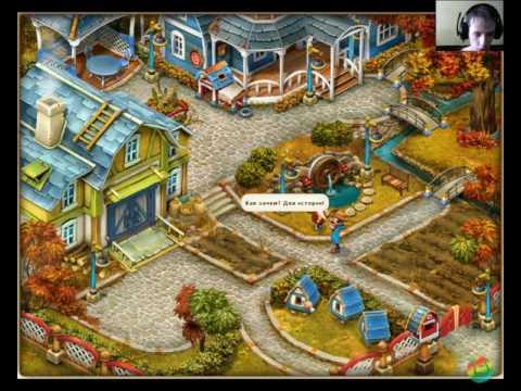 История амбара (финал основной игры)