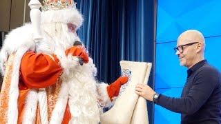 Пресс-конференция Дед Мороз: Битва Магов (Ded Moroz: Bitva Magov Press Conference)