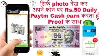 Earn fifty rupee daily paytm cash cash   skrilo app.