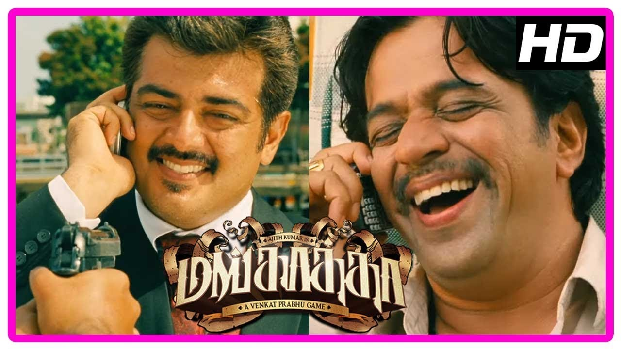 Download Mankatha Movie Climax Scene | Ajith and Arjun reveal the truth | Ajith New Movie 2017