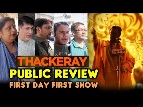 Thackeray PUBLIC REVIEW | First Day First Show | Nawazuddin Siddiqui