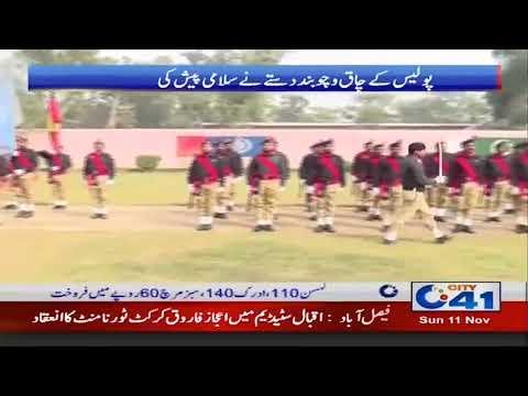 Governor Punjab Ch. Sarwar Visits Central Jail Jaranwala   City 41