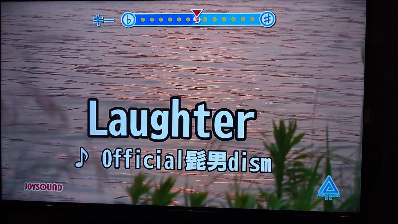 髭 dism laughter 男 official