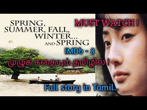 Spring , Summer , Fall , Winter And Spring (2003) Movie In Tamil | Review | Explanation | Vel Talks