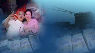 """Vụ án Đường Dương: Ai chống lưng cho """"xã hội đen""""?   VTC14"""