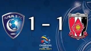 Al Hilal vs Urawa Red Diamonds (AFC Champions League 2017 Final First-leg) 2017 Video
