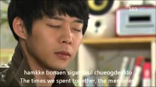 After a Long Time Has Passed  Baek Ji Young english & romanization) ost Rooftop Prince