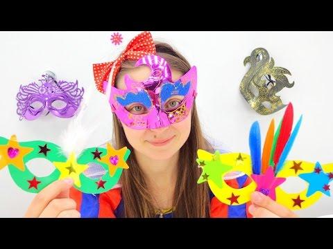 Как сделать карнавальную маску из бумаги своими руками