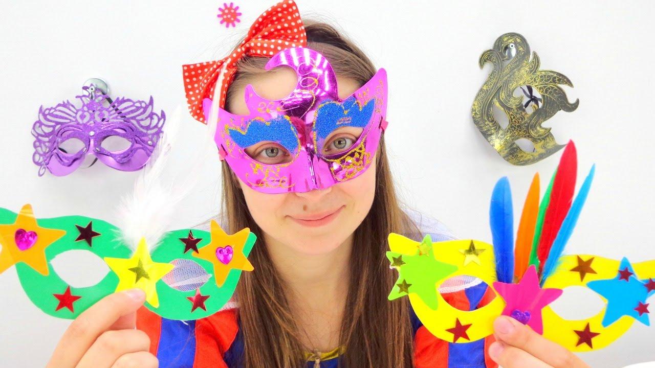 Как дети делают маски своими руками