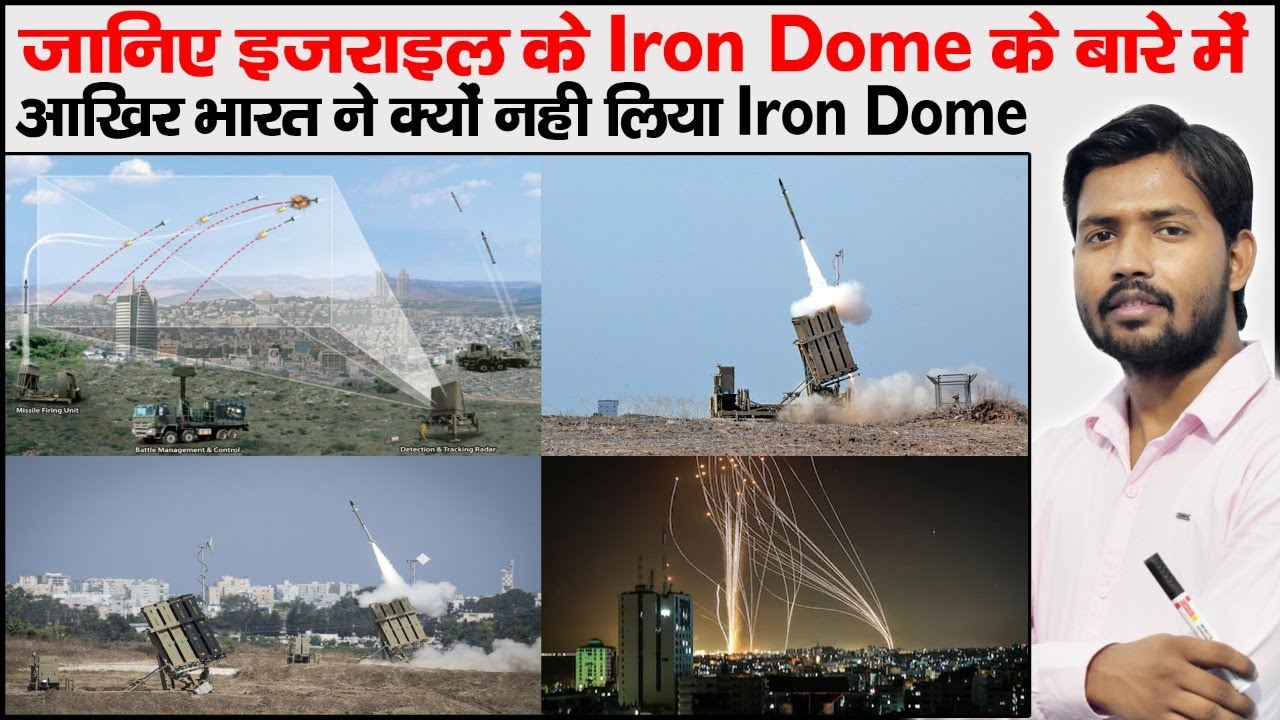 How Iron dome Work | Israel Missile Defense System | Tamir Missile | Spyder & Arrow Missile Defense