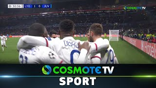 Λιόν - Γιουβέντους (1-0) Highlights - UEFA Champions League 2019/20 - 26/2/2020 | COSMOTE SPORT HD