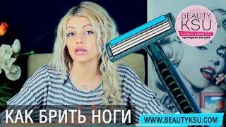 видео Как избавиться от вросших волос на ногах