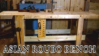 The Asian Roubo Timber frame workbench, no nails, screws or glue, Japanese / Chinese joinery