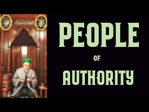 People of Authority [ENGLISH VERSION]