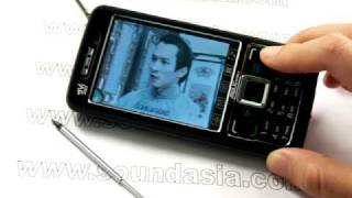 TV C1000 Phone with Auto Horizontal Screen on All Sides and Dual 1.3 MP Camera