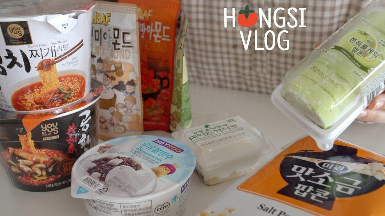(ENG) vlog 편의점 털이하고 집밥 잘 챙겨먹는 자취 일상,끝나지 않은 자취방 꾸미기 feat.프로젝트S (해물볶음우동,초당옥수수스프,맥도날드BTS세트,옥수수전,새송이구이)