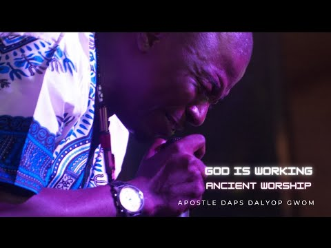GOD IS WORKING By Daps Gwom