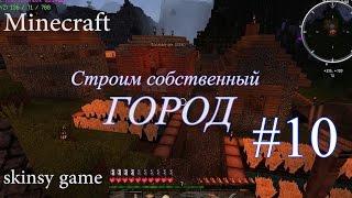 Прохождение Minecraft, IndustrialCraft 2, Энергохранилище, Экстрактор, №10