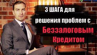 видео Отзывы об Юридическая компания Касьяненко и партнеры