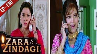 Video Zara Si Zindagi | Episode 130 | जरा सी जिंदगी- Hindi Serial - 23rd Aug, 2019 download MP3, 3GP, MP4, WEBM, AVI, FLV Agustus 2019