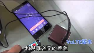 國碁推VoLTE 《蘋果》實測行不行 --蘋果日報20150526