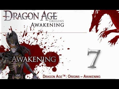 Праздничные розыгрыши dragon age скачать