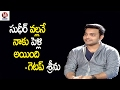 I Got Married Just Because Of Sudigali Sudheer Only Says Getup Srinu | Madila Maata | V6 News