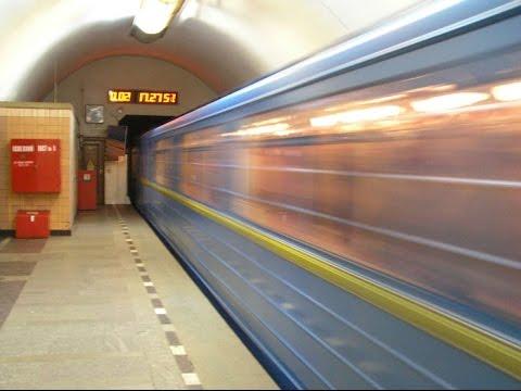 московское метро симулятор скачать - фото 11