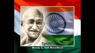 SALUTING OUR MOTHER INDIA   MUSIC V  A  SAJITH KARAZHMA