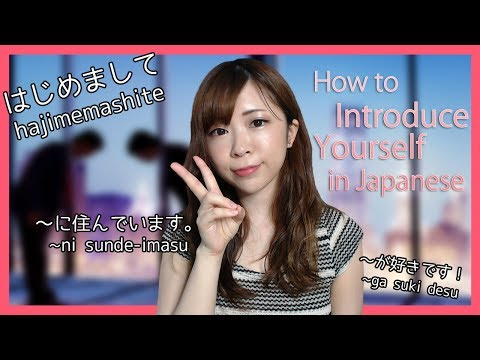How To Introduce Yourself Without Sounding Annoying In Japanese Youtube