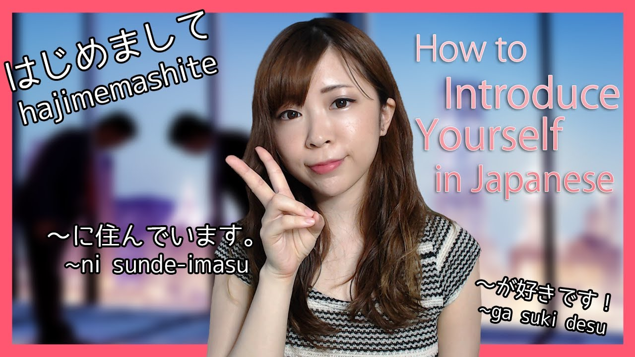 Online dating introducing yourself japanese
