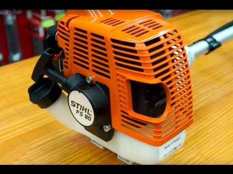 Stihl Roçadeira Lateral à Gasolina Fs80