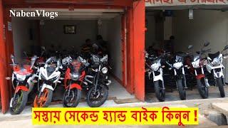 Seccond Hand Bike in Cheap Price In Bd |Rampura Main Road| [BUY R15, FZ S, KTM, PULSAR] Dhaka