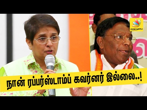 I am not a rubber stamp : Kiran Bedi against Pondicherry chief minister Narayanasamy