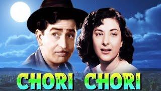 Chori Chori (1956) Hindi Full Movie | Raj Kapoor, Nargis | Hindi Classic Movies