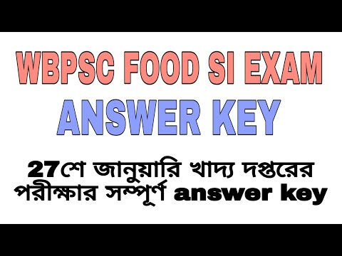 WB PSC FOOD SI EXAM 2019//FULL ANSWER KEY//FOOD SI ANSWER KEY/27শে জানুয়ারি খাদ্য দপ্তরের answer key