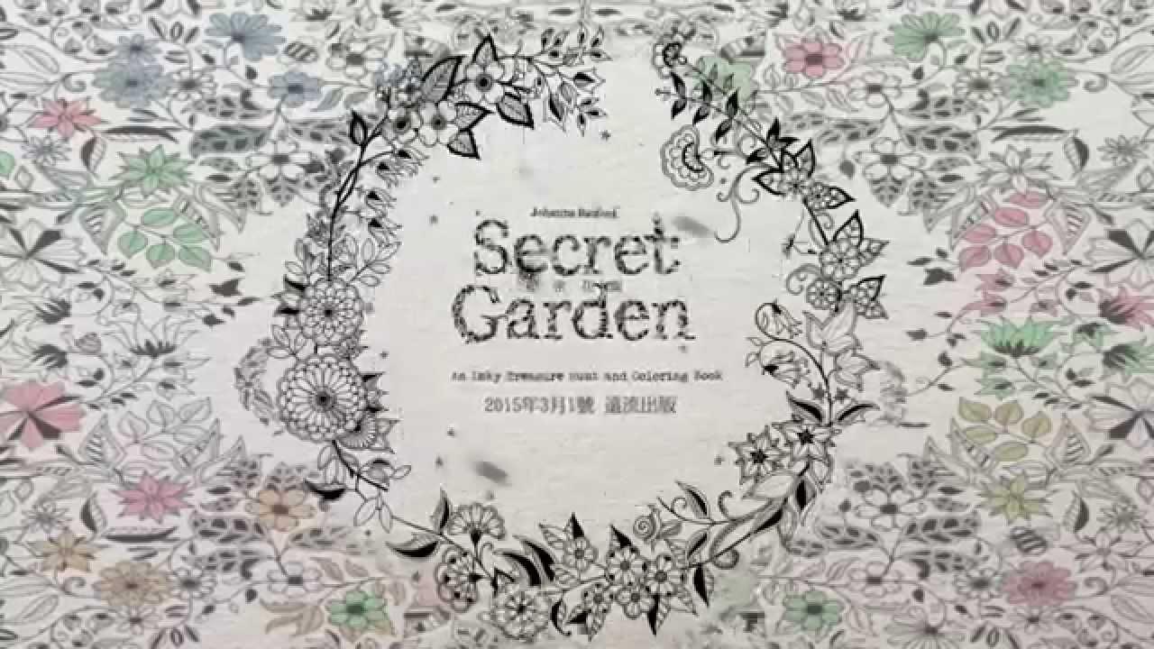 秘密花園 Secret Garden 中文版BV - YouTube