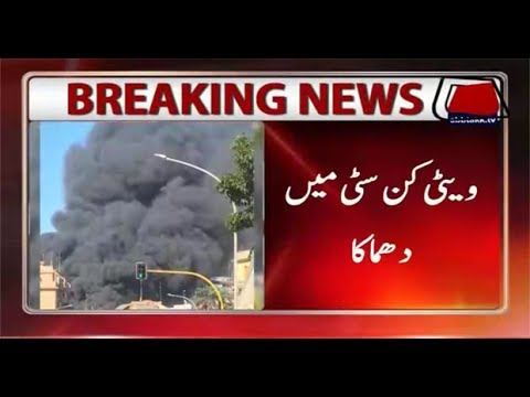 Italy: Blast in vatican city