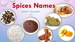 Spices names in Tamil and English|Indian SPICES (Masala) Names in Tamil & English with Pictures