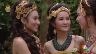 SiYodKuman สี่ยอดกุมาร (Ep.25) 17 Jul 2016 Part 3/5